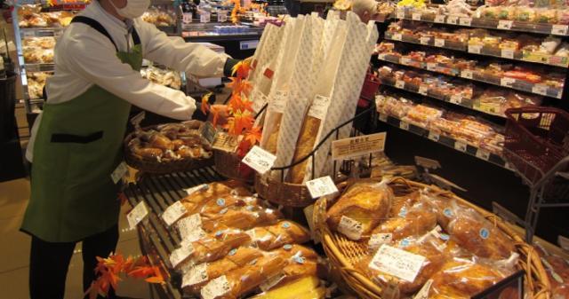 ライフ清水谷店の画像・写真
