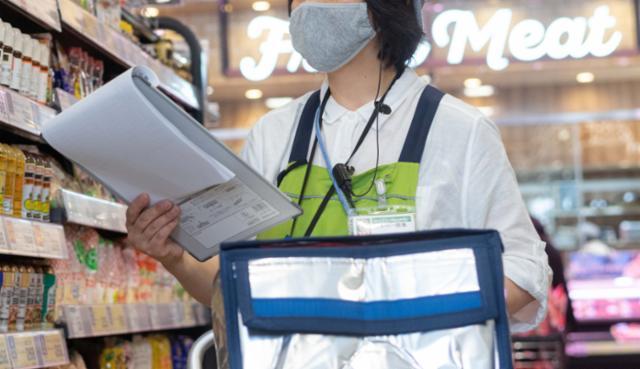 ライフ夙川店の画像・写真